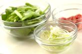 豚と野菜のショウガ炒めの作り方1