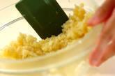 シンプルポテトサラダの作り方7