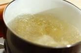 シンプルポテトサラダの作り方5