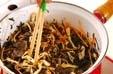 芽ヒジキの煮物の作り方1