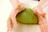 ほうれん草ぱんの作り方の手順8