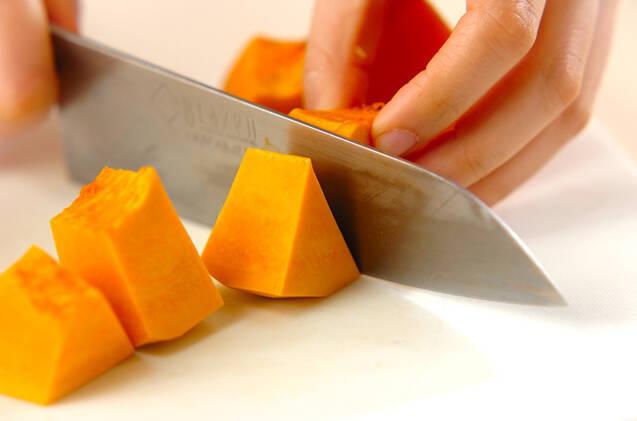 メープルカボチャのおやきの作り方の手順1