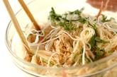 薬味とささ身の和え素麺の作り方4