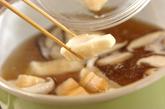 シイタケと麩のお吸い物の作り方1