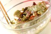 タコのひとくち焼きの作り方1