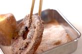 麩の揚げ菓子の作り方3