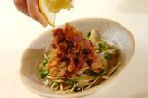 豚肉と玉ネギのカリカリサラダの作り方5