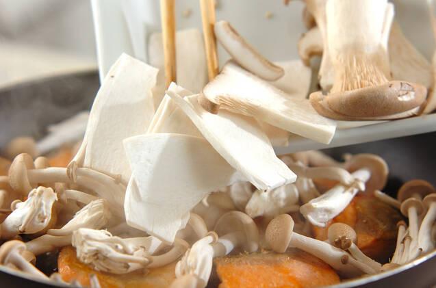 鮭とキノコのクリームソースの作り方の手順2