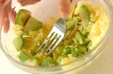アボカドチーズのひとくちコロッケの作り方1