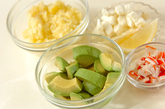 アボカドチーズのひとくちコロッケの下準備1
