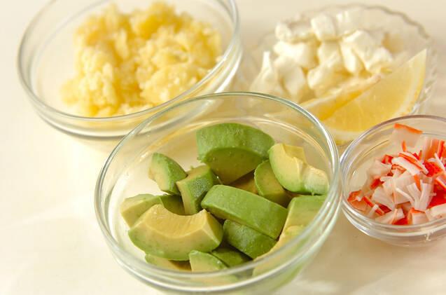 アボカドチーズのひとくちコロッケの作り方の手順1