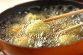 アボカドチーズのひとくちコロッケの作り方3