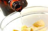 バナナヨーグルトの作り方1