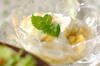 バナナヨーグルトの作り方の手順