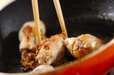 豚肉のイタリアン巻きの作り方3