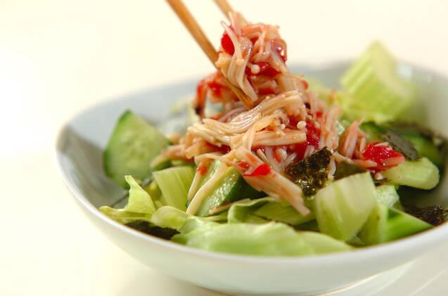 エノキのサラダの作り方の手順7