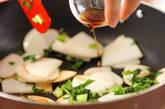 カブの炒め物の作り方2