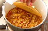 切干し大根のピリ辛煮の作り方2