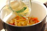 切干し大根のピリ辛煮の作り方4