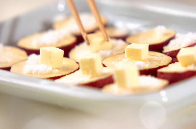 サツマイモの簡単グラッセの作り方の手順2
