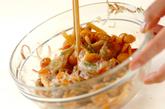 納豆とナメコの梅和えの作り方1
