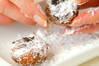 ハンバーグ甘酢あんの作り方の手順1