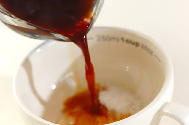 ジンジャーホットコーヒーの作り方の手順3
