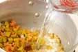 パンプキンスープの作り方1