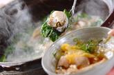 白菜カキ鍋の作り方4