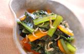 小松菜のジャコ煮