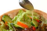 柑橘系ドレッシングサラダの作り方5