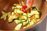 お肉のサラダの作り方1