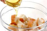 エビシーザーサラダの作り方1