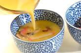 ワカメの茶碗蒸しの作り方6