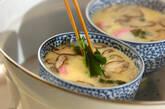 ワカメの茶碗蒸しの作り方7