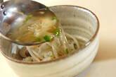 キクラゲの中華スープの作り方5