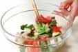 タコのコロコロサラダの作り方1