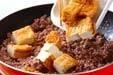 厚揚げの肉炒めの作り方7