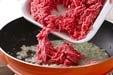 厚揚げの肉炒めの作り方1