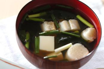 豆腐と麩のお吸い物