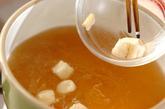豆腐と麩のお吸い物の作り方1