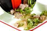 オクラと鶏のゼリーよせの作り方5
