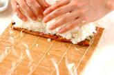 ウナギの棒ずしの作り方3