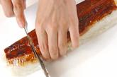 ウナギの棒ずしの作り方4