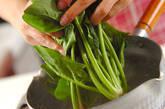 ホウレン草と納豆の梅和えの作り方3