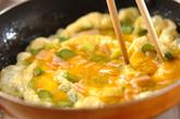 アスパラとハムの卵焼きの作り方1