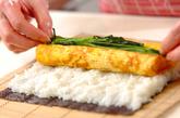 いろいろ巻き寿司の作り方4