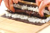 いろいろ巻き寿司の作り方5