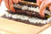 いろいろ巻き寿司の作り方11