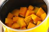 カボチャのピリ辛ゴマ和えの作り方2